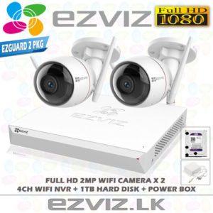 ezguard-2-camera-package-ezviz in sri lanka