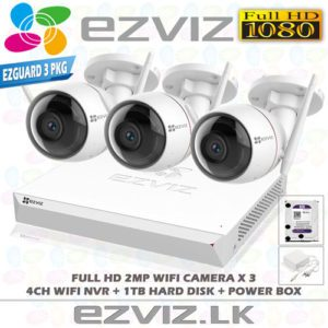 Wireless Video Security System 3 Outdoor CCTV Camera With 4CH Wireless NVR Complete Package in Sri Lanka