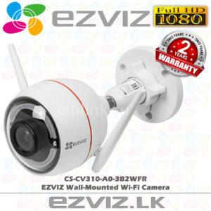 CS-CV310-A0-3B2WFR1 in sri lanka ezviz husky air cctv camera sri lanka