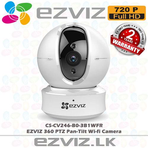 EZVIZ Wi-Fi Pan-Tilt Camera CS-CV246-B0-3B1WFR camera sale in sri lanka