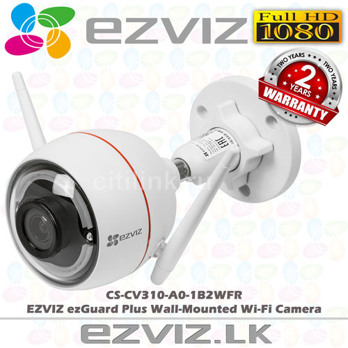 CS-CV310-A0-1B2WFR sri lanka wifi camera security camera sri lanka cctv